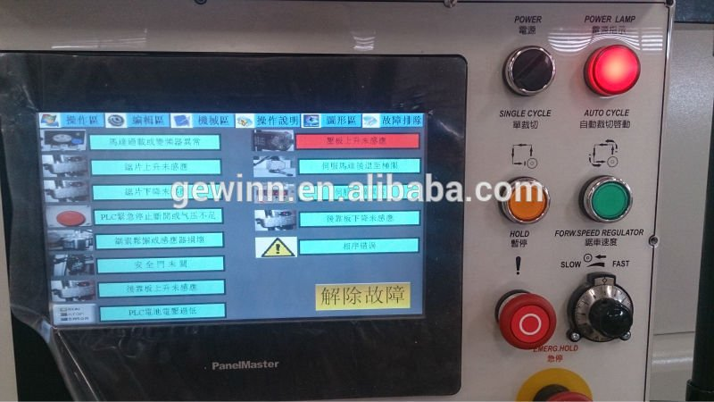 Gewinn equipment woodworking cnc machine sanding cuttig