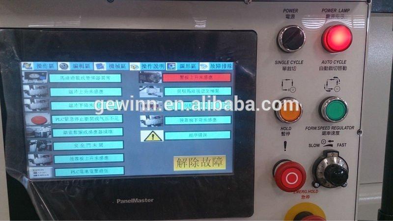 Gewinn equipment woodworking cnc machine sanding cuttig