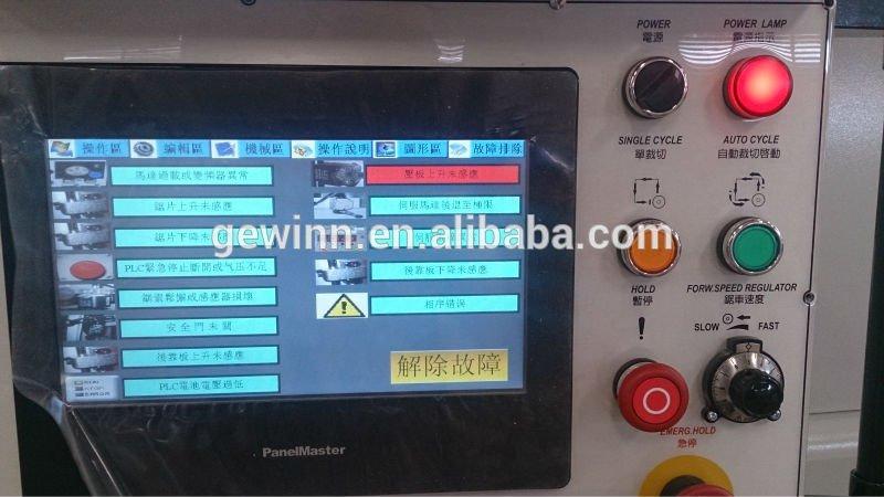 Gewinn Brand hhpro12ca reciprocating size woodworking cnc machine