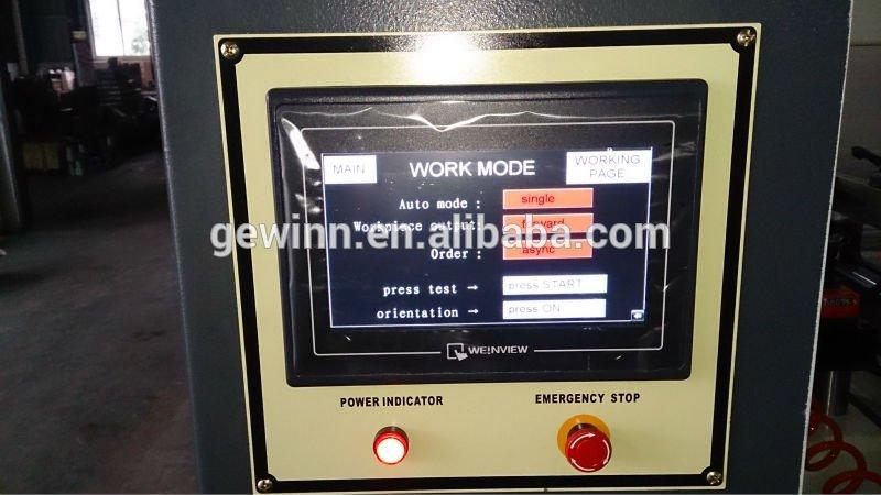 woodworking cnc machine bander working Gewinn Brand woodworking equipment