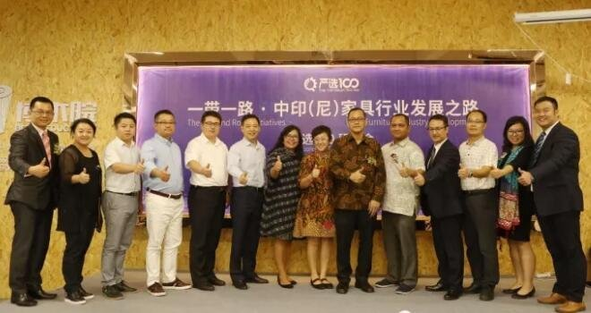 Gewinn Becoming South China Office of Indonesia Furniture Association